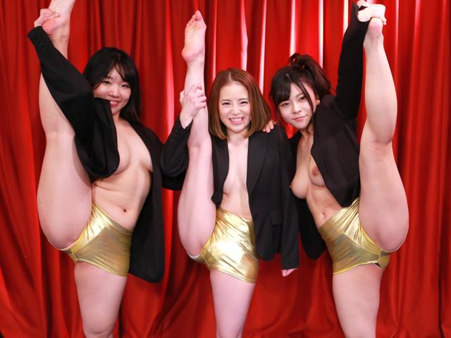 軟体美乳スター☆エロかくし芸大会2020完全版