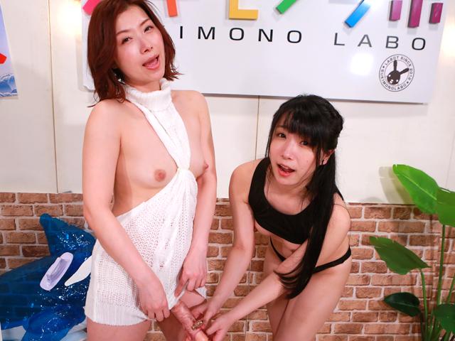 スキモノラボ(437)